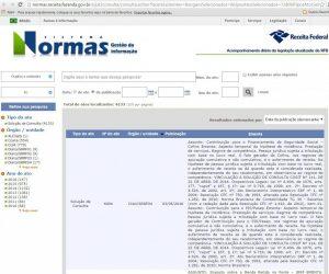 国税庁のSolução de Consultaのページ(参考写真)
