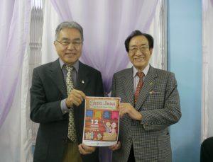 土井運営委員長と坂和援協副会長
