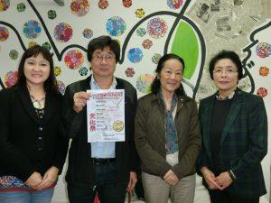 来社した(左から)山田さん、森永さん、九十九さん、石井さん