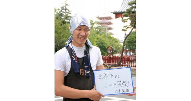 「リオから東京へ」―人力車での世界一周を企画した田中さん(本人提供)