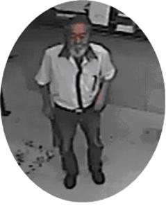 防犯カメラが撮られた容疑者の様子