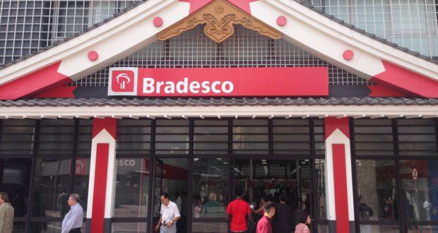 聖市リベルダーデ広場にある、ブラデスコ銀行の店舗