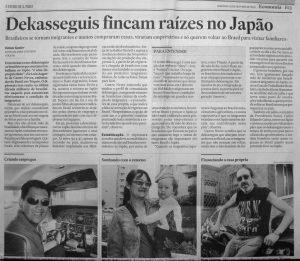 在日ブラジル人の定住化を報じるエスタード紙の記事