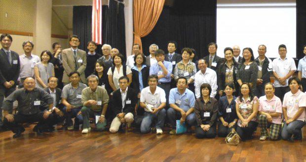 第1回日系農業者団体連携強化会議の参加者ら