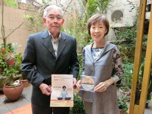 吉岡黎明文協理事(左)と赤羽さん
