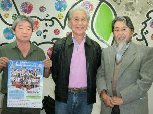 松原さん、秋村さん、佐藤会長