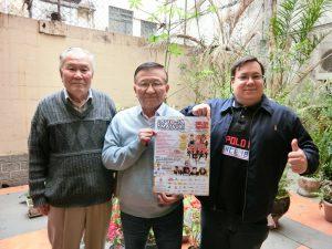 (左から)文野副会長、片山会長、武田青年部長