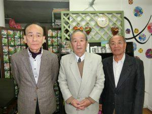 (左から)日下野理事、田呂丸会長、山田前会長
