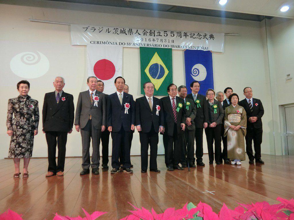 母県の橋本昌茨城県知事の12人の慶祝団も駆けつけ、茨城県人会の節目を祝した