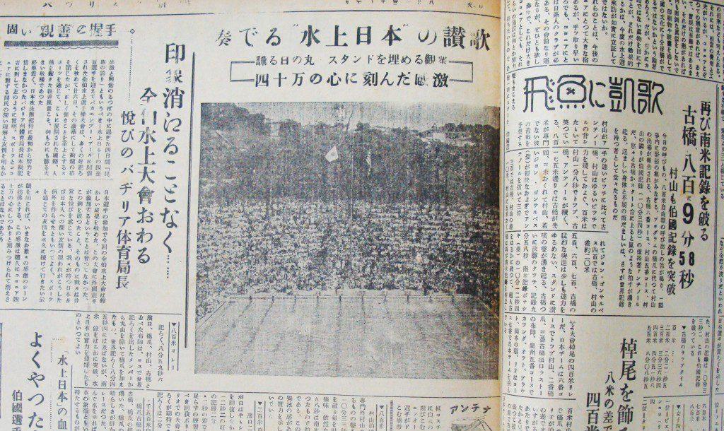 戦後初の日の丸掲揚を讃えた記事(パウリスタ新聞1950年3月28日付)