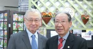大原毅元評議員長(左)と原田評議員長