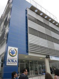 サンパウロ市サウーデ区に新設されたブラジル創価学園