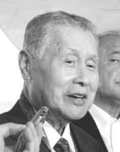 日本人の代表例(森衆院議長)