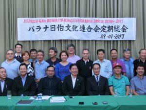 新体制が発足した定期総会(前列左から二人目が西森下議、上口新会長、折笠前会長、池田総領事)