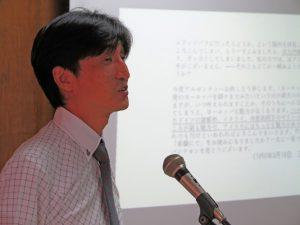 杉山欣也金沢大学教授
