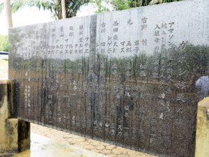 トレゼ・デ・セテンブロ移住地のレストラン「バッチャン」の庭に建つ「グヮポレ移民の碑」
