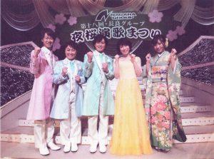 右から、今回公演が決まっている岩佐美咲さん、水森かおりさん、3人組グループの「はやぶさ」