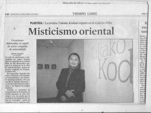 カラカス・フェリックス画廊での初個展 /El Nacional新聞記事(2006)