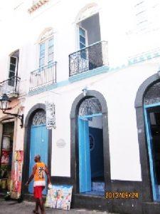 サルバドールにある本部の入口(毛利さん提供)
