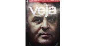 アエシオ氏が表紙のヴェージャ誌最新号
