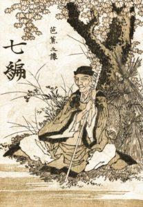 松尾芭蕉像(葛飾北斎画、By Hokusai [Public domain], via Wikimedia Commons)
