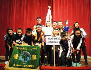 ジュニア部門で優勝を飾った飛翔太鼓のメンバー