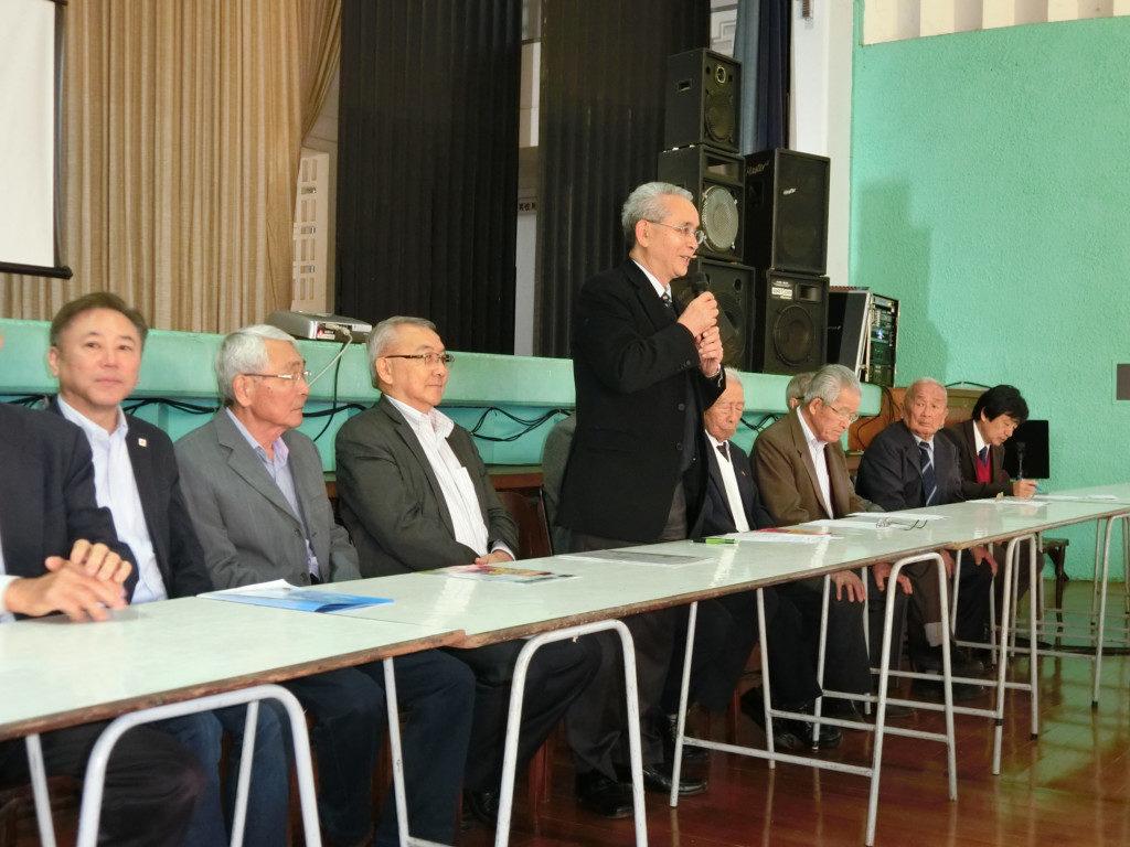 アラサツーバで行われた臨時総会