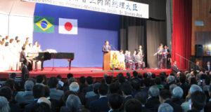 2014年8月2日、文協大講堂でコロニアにむけて想いを語った安倍総理