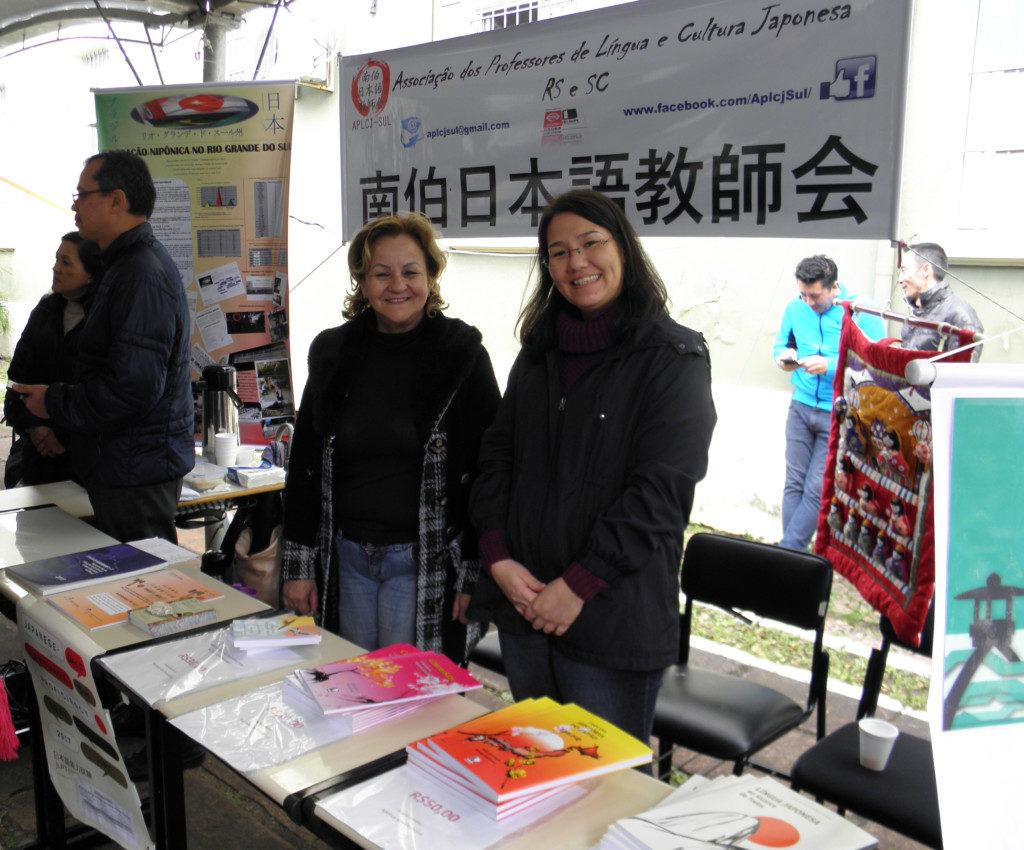 日本祭りに出店していた同協会(左がカンポス会長)
