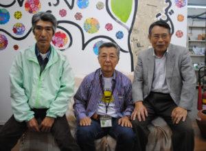 鴻池さん、三浦さん、中沢会長