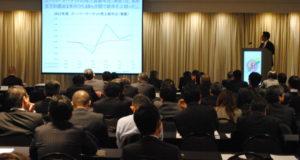 経済動向に関心を持つ200人以上が出席した