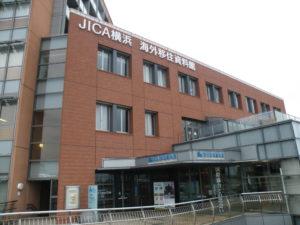より綿密な連携が期待されるJICA横浜海外移住資料館