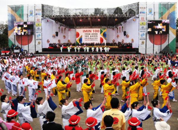 ローランジアで開催されたパラナ州移民百周年