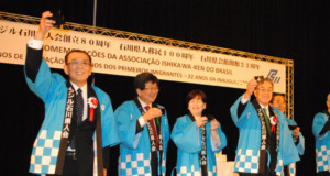 (左から)竹中副知事、森永会長、関口首席領事、米澤議長
