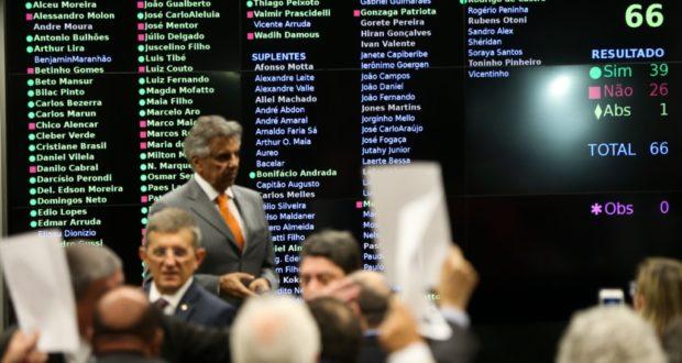 18日のCCJ(Marcelo Camargo/Agência Brasil)