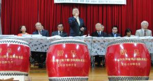 関係者への謝意を述べる平山会長