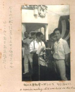 航海の途中、インド洋上で行なわれた運動会での一枚。右が木村さん