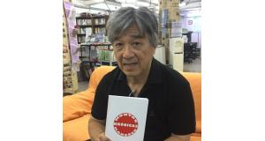 新作を出版した佐野さん