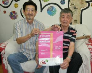 (左から)大竹総務、曽我部事務局長