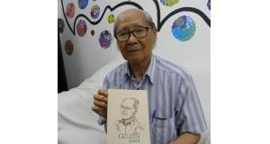 梅崎さんと「老人日記」