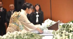 パラグアイ日本人移民80周年に臨席された眞子さま(提供・パラグアイ日本人会連合会)