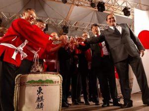 式典の様子(撮影・Aldo Shiguti)
