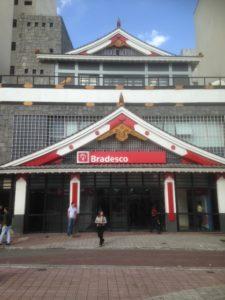 サンパウロ市リベルダーデ広場前のブラデスコ銀行支店(参考画像)