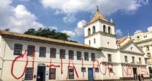 落書きされたパテオ・ド・コレジオの壁(Paulo Pinto/FotosPublicas)