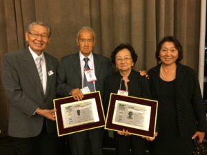 ACREAの宮村副会長、松田夫妻、サイトウ会長