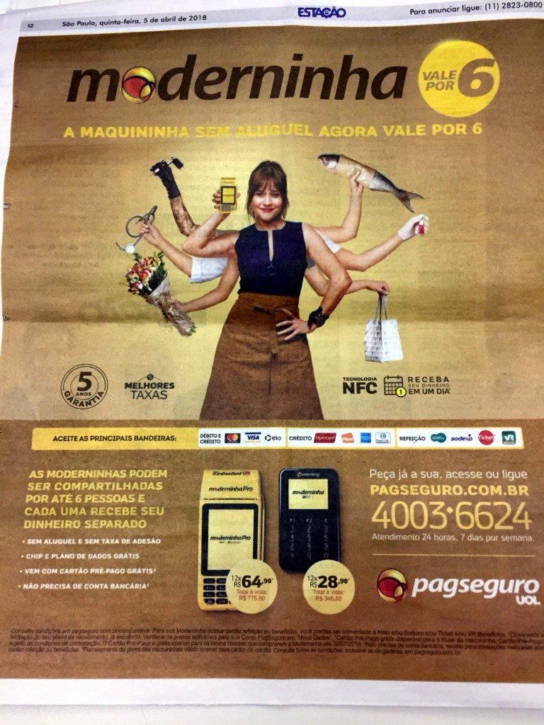 クレジットカードの機械の広告。タトゥー文化が浸透しているブラジルでは、こんな広告にも彫師(の腕)が当たり前にでてくる