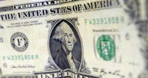 国外要因では米国利上げ期待感、国内要因では選挙リスクと、ブラジル経済の先行きは不透明だ(参考画像・Agencia Brasil)