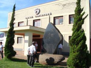 グァタパラ移住地の会館