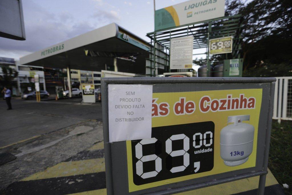 枯渇するガソリン・スタンド(Fabio Rodrigues Pozzebom/Agência Brasil)