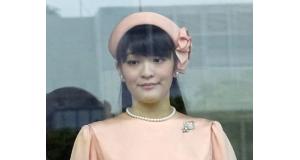 眞子さま。2016年(平成28年)天皇誕生日にて(By Monadaisuki, from Wikimedia Commons)